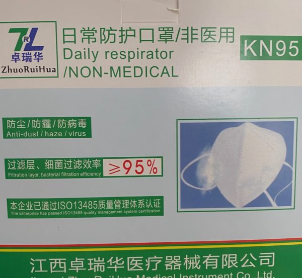KN95 Mask Daily Respirator 1pcs by AYFA
